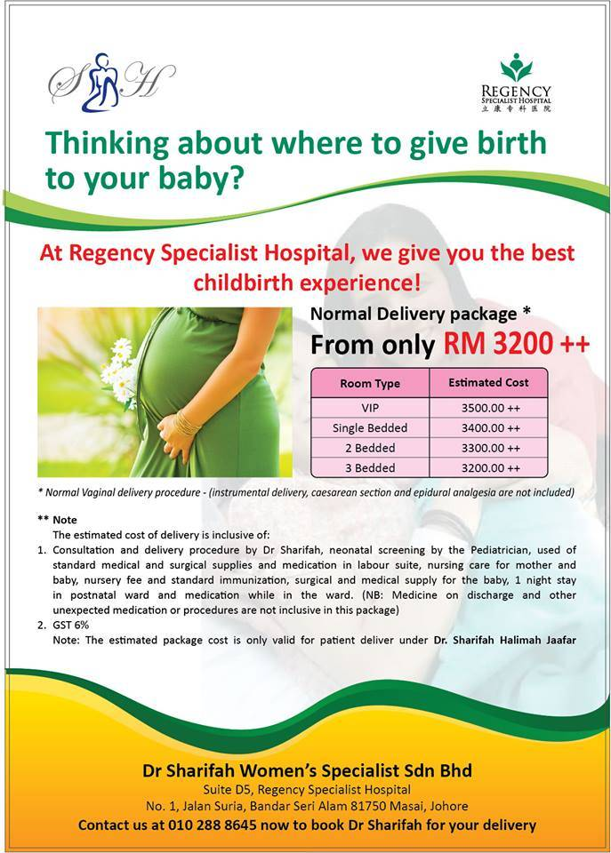 Dr  Sharifah Women Specialist Clinic ::: | Delivery Package